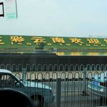 Willkommen in Yunnan