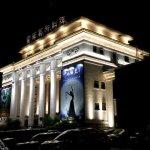 Dynamc Yunnan Theater