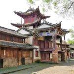 Sideng Marktplatz in Shaxi