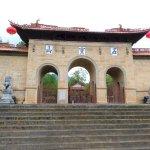 Eingan zum Shibao-Berg