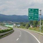Autobahn nach Lijiang