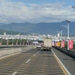 Willkommen in Lijiang