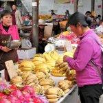 Bananenkauf