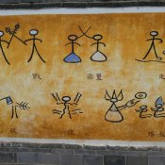 Naxi-Sprache