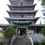 Wangdu-Pagode auf dem Löwenhügel