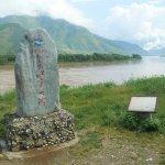 Yangtze-Schleife bei Shigu