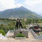 Denkmal über Shigu