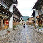 Altstadt von Shangri-La
