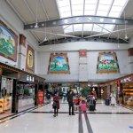 Airport Shangri-La