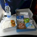 Essen an Bord