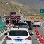 Polizeikontrollstelle mitten auf der Autobahn