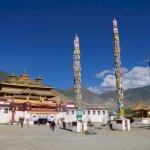 Das Kloster Samye