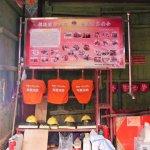 Feuerwehrausrüstung für den Ernstfall
