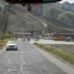 Einfahrt in das Touristengebiet des Yamdrok-Sees
