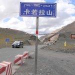 In 5.039 Meter Höhe - der zweithöchste Punkt der Reise