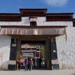 Das Pelkhor-Chöde-Kloster