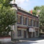 Tibetisches Haus