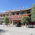 Sakya Lhundup Palace Hotel