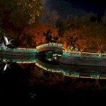 Park bei Nacht