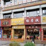 Einkaufen in Lhasa