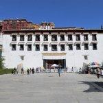Eingang zum Palast-Gelände