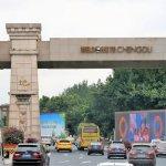Willkommen in Chengdu