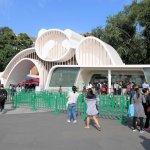 Eingang zur Panda-Aufzuchtstation