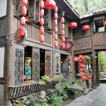 In der Altstadt Jinli