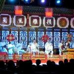 Die Sichuan-Oper zum Abschluss der Reise